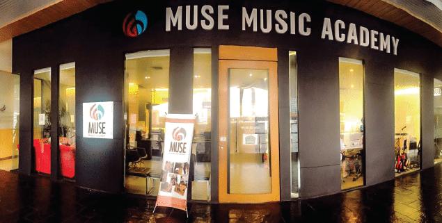 รูป muse music